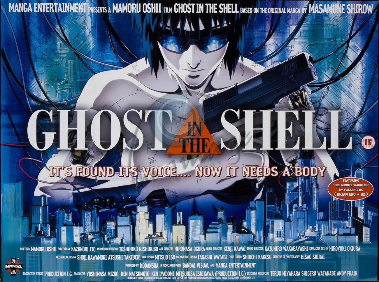 Crítica: Ghost in the Shell (1995)