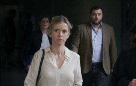 Imagem do filme Custódia