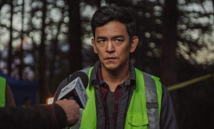 Imagem do filme 'Buscando...'
